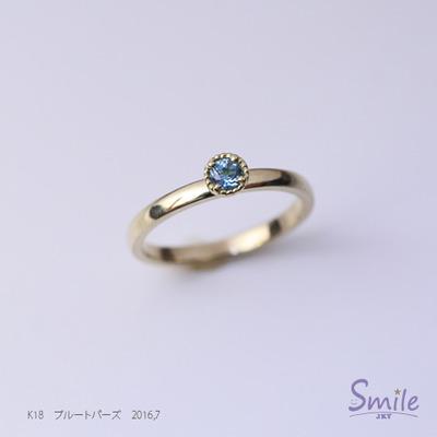K18-blue-smilering-160705
