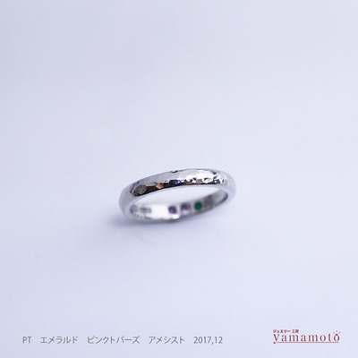 pt ring 171224