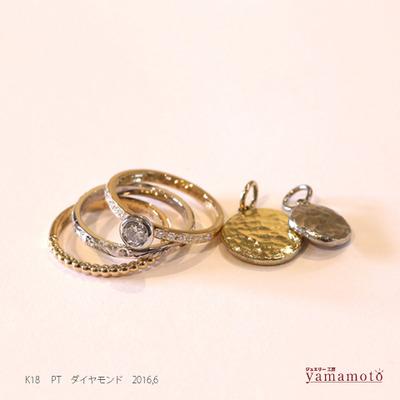 K18-PT-ring-160602