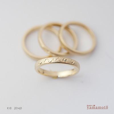 k18-pinky-ring-140816