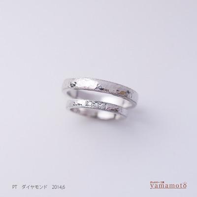 pt-dia-marriagering-140609