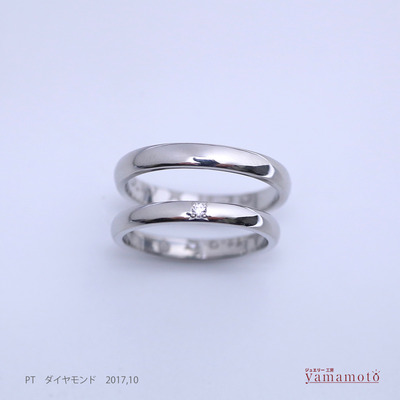 pt dia marriagering 171020