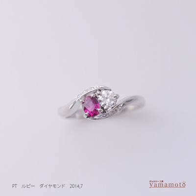 pt-ruby-dia-ring-140716