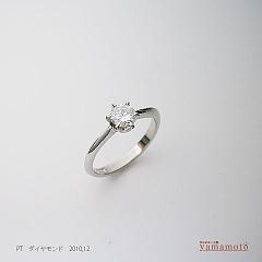 pt-dia-ring-101208