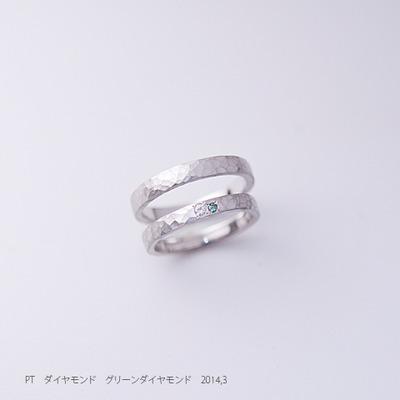 pt dia marriagering 140331