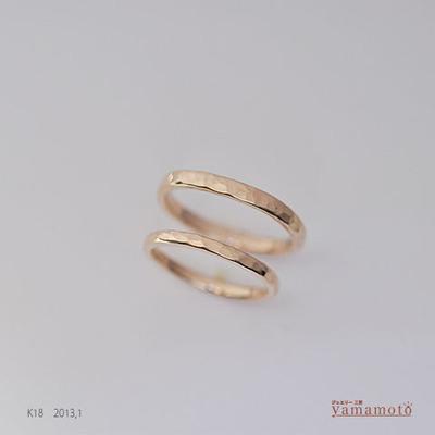 k18-marriage-ring-130119