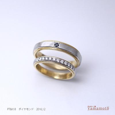pt-K18-marriagering-161230
