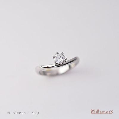 pt-dia-ring-130112