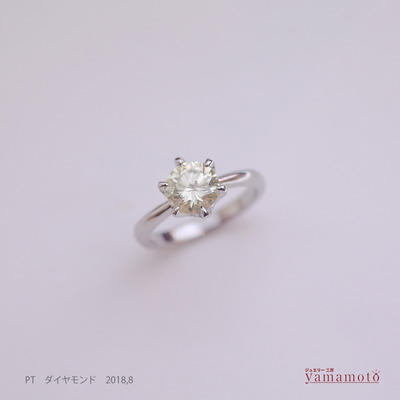 pt dia engagering 180805