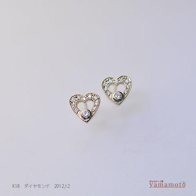 K18-dia-pierced-121229