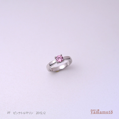 pt baby ring 151201