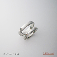 pt-marriage-ring-110209