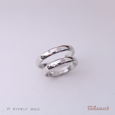 pt-dia-marriagering-141223