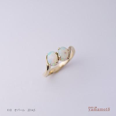 k18 opal ring 140525