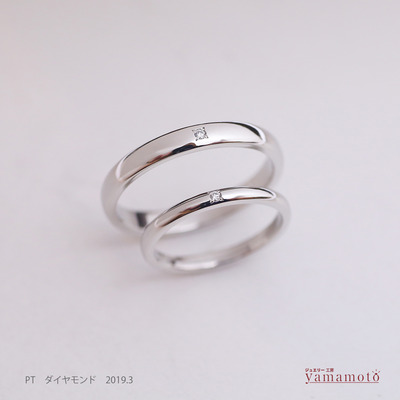 pt dia marriagering 190301
