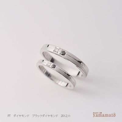 pt-dia-marriagering-121117