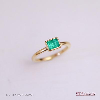 k18 eme ring 190326