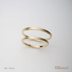 k18-pair-ring-101226