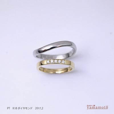 pt-k18-dia-marriagering-170219
