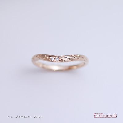 K18 dia ring 190109