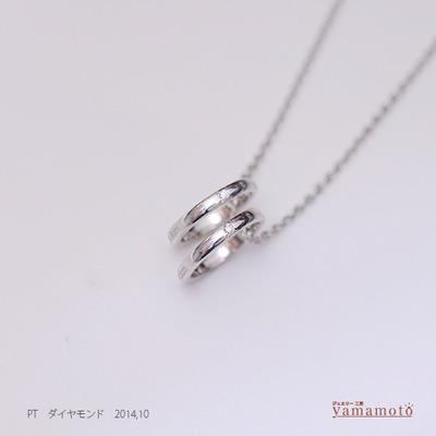 pt-baby-ring-141022