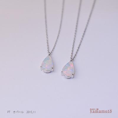 pt opal pen 151101