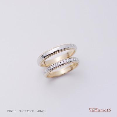 pt-k18-dia-marriagering-141014