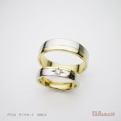 PTK18-marriage-ring-091230