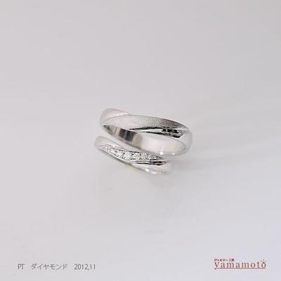 pt-dia-marriagering-121112