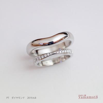 pt dia marriagering 190408