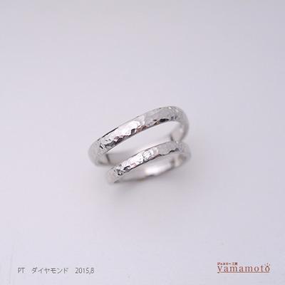 pt dia marriagering 150825