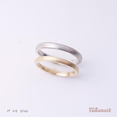 pt-k18-marriagering-140608