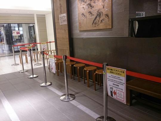 北海道 食べログ1位の回転寿司屋さんは再訪を確実にさせるお店でした!