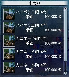 111007 210830.jpg