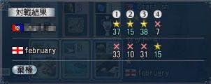 論戦3-4.jpg