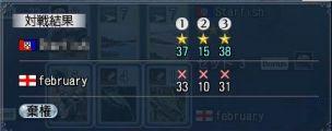 論戦3-3.jpg