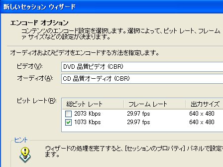 wme3.jpg