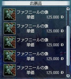 110307 210006.jpg