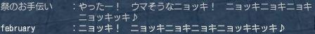 ニョッキニョキコメ.jpg