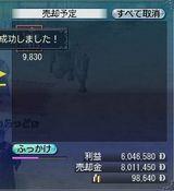 花売り3.jpg