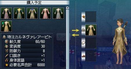カルネ全色.jpg