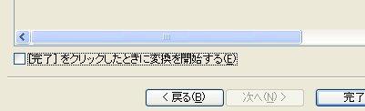 wme4.jpg