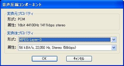 divx3.jpg