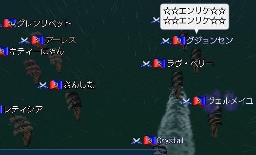 050508 200938.jpg