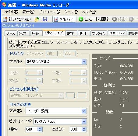 wme5.jpg