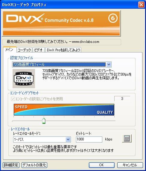 divx2.jpg