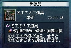 110307 205028.jpg