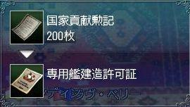 050107 001001.jpg