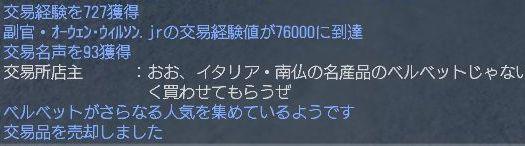 110207 100108.jpg