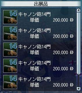 110307 200724.jpg